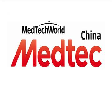 Medtec 2020 China