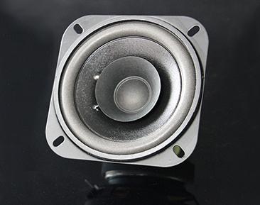 Membrane de haut-parleur