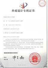 Patent für Vakuumanlagen